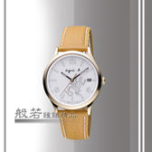 agnes b. 巴黎城市戀人腕錶-金x卡其