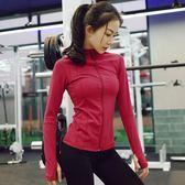 秋冬季健身房速干運動外套女上衣長袖拉鍊瑜伽服緊身訓練健身開襟 卡米優品