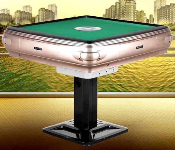 全自動麻將機電動麻將桌四口家用遙控可摺疊棋牌靜音USB充電 igo
