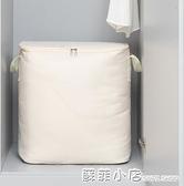 棉被收納袋特大號被子整理袋牛津布防水防潮家用衣物打包袋大容量 蘇菲小店