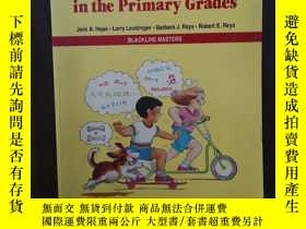二手書博民逛書店Mental罕見Math in the Primary Grde