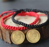 情侶手鏈一對紅繩伍5角古硬幣男女閨蜜飾品手鏈 BF929【旅行者】