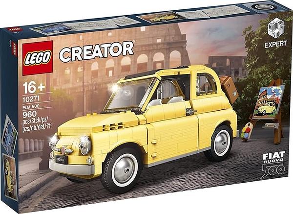 Lego Creator 專家 FIAT 500(菲亞特)10271