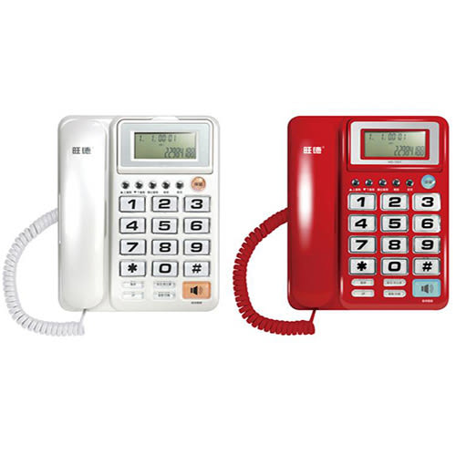 WONDER旺德超大字鍵電話WD-7001【愛買】