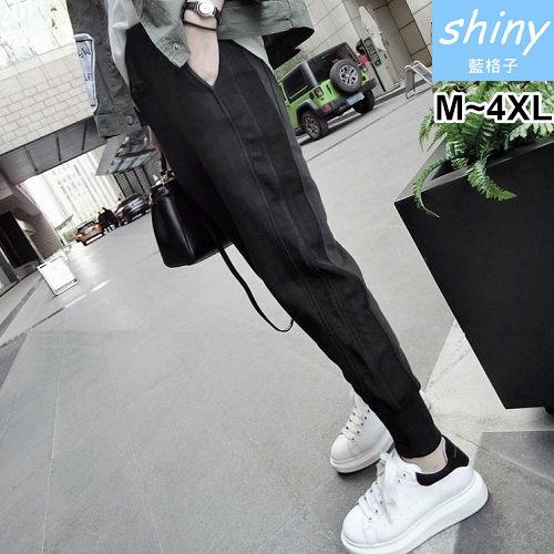 【V1893】shiny藍格子-簡搭舒適.純色抽繩鬆緊腰小腳哈倫九分褲