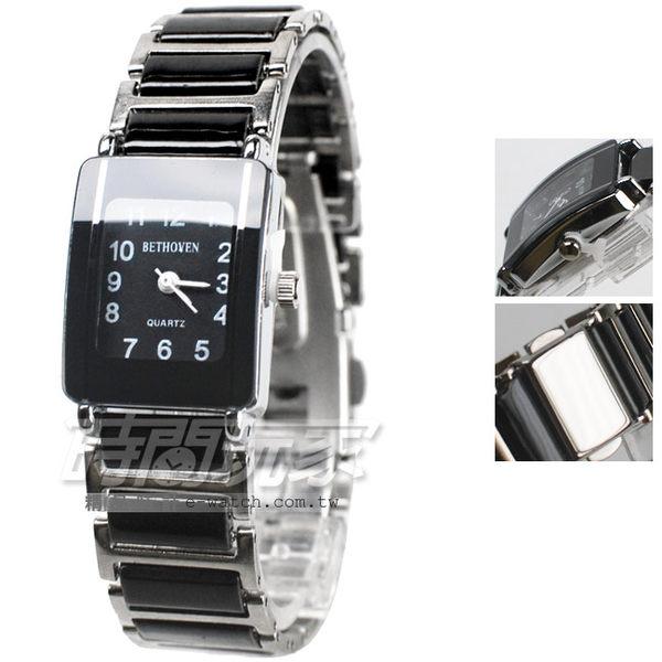 BETHOVEN 情人對錶 日本機芯 都會時尚 數字時刻 方形 陶瓷錶 對錶 黑色 BE2005黑大+BE2005黑小