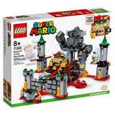 樂高積木 LEGO《 LT71369 》超級瑪利歐系列 - 庫巴魔王的城堡對決 / JOYBUS玩具百貨