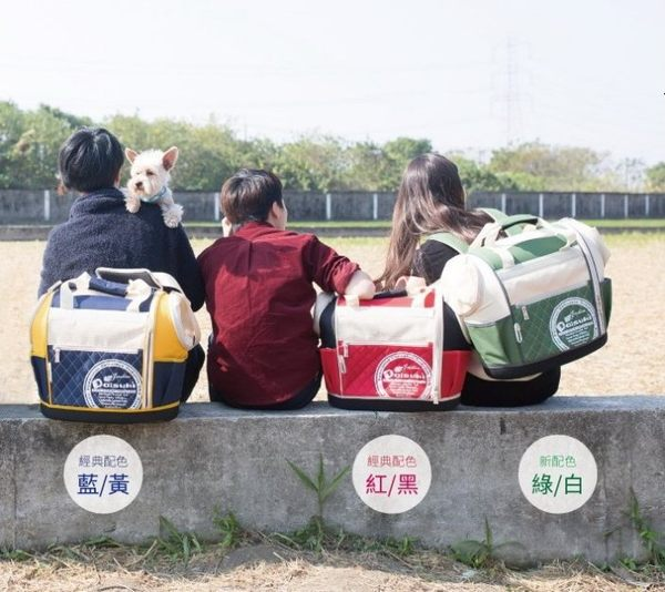 *WANG*2015年新款!日本Daisuki《雙露頭寵物拉桿背包》三色可選 [CS02L]