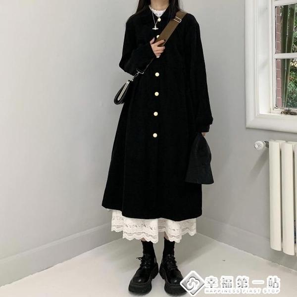 春秋季長裙2021年新款黑色燈芯絨中長款連衣裙女復古法式長袖裙子 幸福第一站