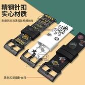 華為手表GT2表帶榮耀magic/dream印花表帶時尚百搭22mm華為智能手表【輕派工作室】