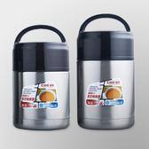 不銹鋼真空保溫提鍋飯盒燜燒杯密封防漏便當盒湯壺罐【全館滿千折百】