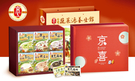 【京工】京喜禮盒 (3入6款口味/盒)共18入