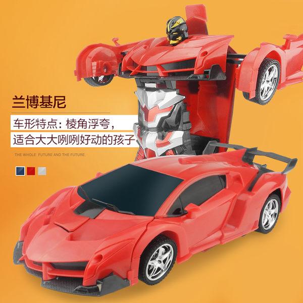 一鍵變形金剛遙控汽車充電動感應機器人蘭博基尼兒童男孩玩具賽車 T