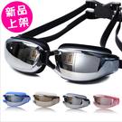 【2588-0626】電鍍防水防霧高清泳鏡 平光泳鏡 成人泳鏡 (8色)