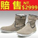 雪靴雪地靴時尚風靡-真皮牛皮加絨保暖中筒男靴子2色65g1【巴黎精品】