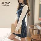 長袖洋裝 春夏新款女裝韓版時尚氣質修身收腰長袖拼接打底連衣裙