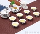 茶具套裝 功夫茶具小套裝陶瓷家用泡茶杯茶壺白瓷德化喝茶道辦公室迷你【快速出貨】