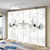 簡易屏風隔斷移動折疊北歐現代簡約時尚客廳酒店辦公室裝飾墻臥室   LN4938【東京衣社】