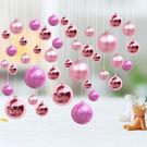 聖誕節裝飾品商場酒店櫥窗屋頂裝飾吊球彩球...