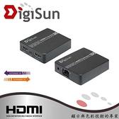 DigiSun EH605 HDMI網路線訊號延長器+紅外線遙控傳輸(直線:50公尺)