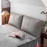 床頭靠枕 靠墊床頭軟包靠背沙發榻榻米自粘皮革乳膠床床頭大靠墊可拆洗 【美人季】jy