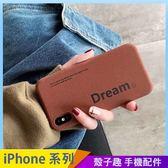 英文素殼 iPhone XS Max XR i7 i8 i6 i6s plus 手機殼 字母Dream 全包邊防摔殼 保護殼保護套 磨砂軟殼