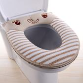 【免運】2個裝加厚馬桶墊坐墊坐便套通用可水洗毛絨防水防潑水拉鍊坐便器圈