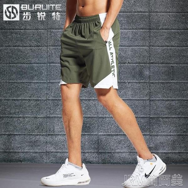 速幹褲運動短褲男休閒女健身速幹跑步夏季薄款冰絲籃球褲寬鬆球褲 快速出貨