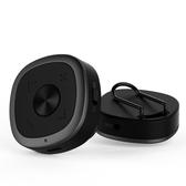 藍牙發射器 藍牙5.0音頻適配器CSR8675接收發射二合一APTX HD樂朗耳機解碼  koko時裝店