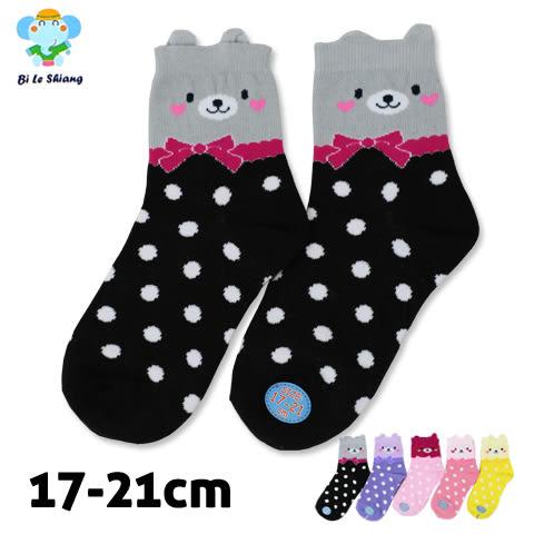 造型襪口 童襪 蝴蝶結熊款 台灣製 芽比 YABY