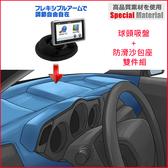 車用布質防滑四腳座新型車用矽膠防滑固定座Drive51 Garmin2455 Garmin2555 Garmin1470
