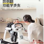 學步車防o型腿嬰兒多功能防側翻男女孩寶寶起腳步學行車【齊心88】