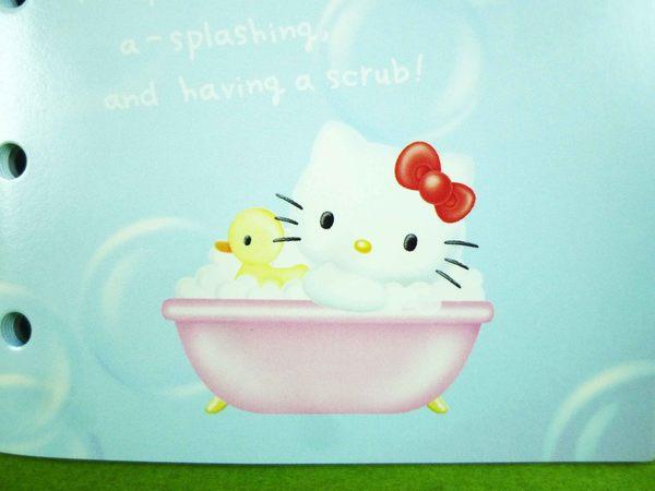 【震撼精品百貨】Hello Kitty 凱蒂貓~內頁貼紙~洗澡【共1款】