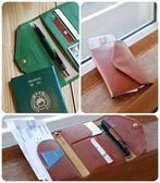 ♚MY COLOR♚韓國多功能三折證件包 護照包 卡片包 短夾 長夾 旅行 錢包 名片夾 包中包 【Y39】