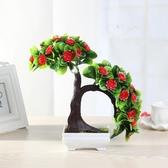 仿真植物小盆栽盆景客廳辦公室桌面歐式綠植裝飾擺件設·享家生活館YTL
