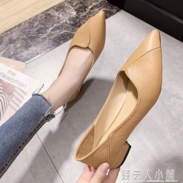 倪惠高跟鞋女低跟工作鞋新款粗跟尖頭單鞋女舒適百搭四季皮鞋錢夫人小鋪