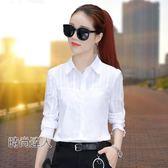 襯衫女長袖小衫職業白色襯衣正韓百搭上衣熱賣夯款