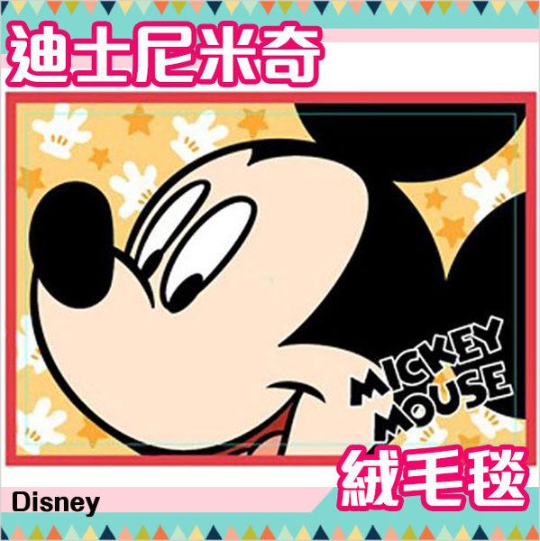 迪士尼 毛毯 單人毯 膝上毯 米奇 珊瑚絨毛 舒服柔軟 Disney 日本正版 該該貝比日本精品 ☆