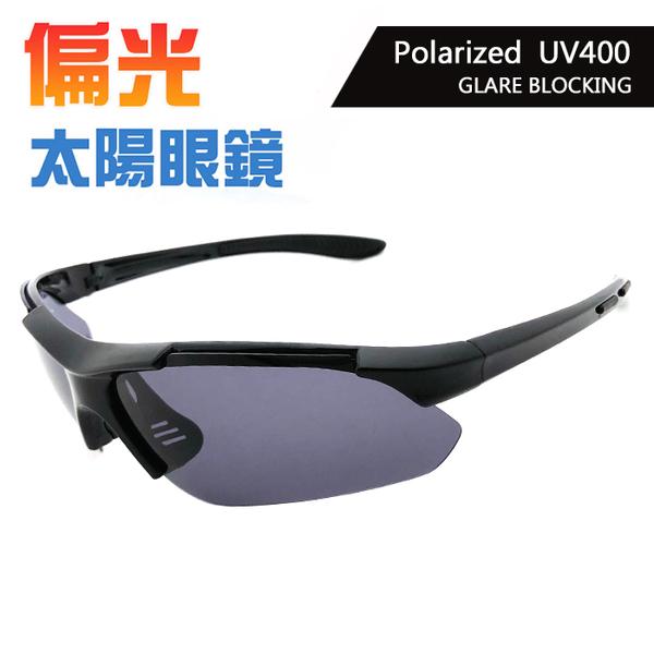MIT 偏光鏡片 Polaroid太陽眼鏡 駕駛用墨鏡 防眩光 反光 折射光 抗紫外線UV400 檢驗合格