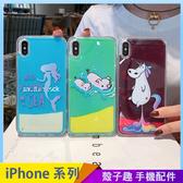 夜光流沙殼 iPhone 11 pro Max 透明手機殼 液體流動殼 螢光閃粉 iPhone11 保護殼保護套 防摔軟殼