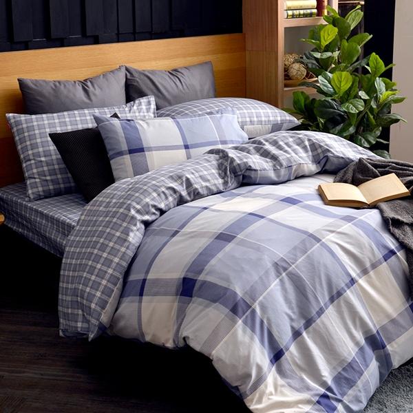 英國Abelia《單身風範》單人純棉三件式被套床包組