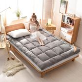 床墊立體加厚床墊床褥子1.5m1.8m米可折疊榻榻米雙人單人學生宿舍墊被  麻吉鋪