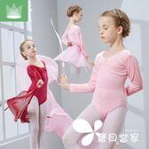舞蹈服裝兒童長袖幼兒練功服少兒芭蕾舞裙體操考級服