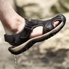 涼鞋男夏季戶外登山防滑鞋軟底
