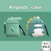 耳機套 卡通小恐龍鱷魚適用AirPods保護套Pro蘋果耳機套硅膠1/2女軟潮ins-預熱雙11