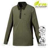 維特FIT 男款抗UV吸濕排汗POLO衫 IW1104 橄欖綠 排汗衣 休閒服 薄長袖上衣 OUTDOOR NICE