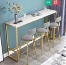 北歐大理石靠墻吧臺桌家用現代簡約高腳桌奶茶店輕奢酒吧桌椅組合