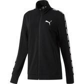 Puma Rebel Jacket 女 黑 白 潮流立領外套 寬版夾克 嘻哈 饒舌 風格 衛衣 基本系列 85074701