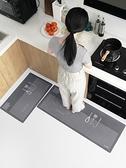 廚房地墊吸水吸油地毯進門防水墊子門墊腳墊防滑防油家用可擦