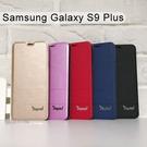 【Dapad】經典隱扣皮套 三星 Galaxy S9+ / S9 Plus (6.2吋)